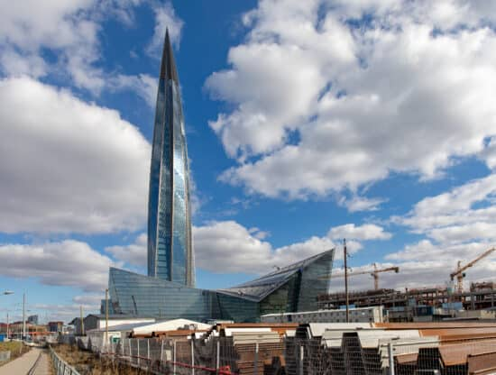 street view of the Lakhta Center