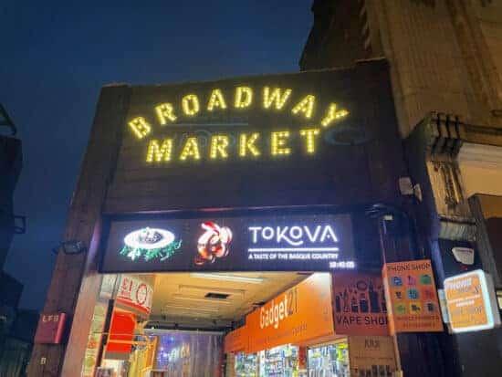 Entrance to Broadway Market in SW London.